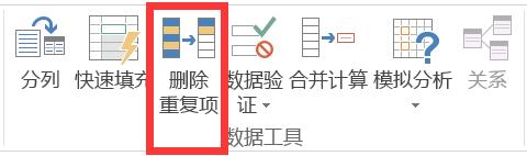 像Excel一样使用R进行数据分析(1)
