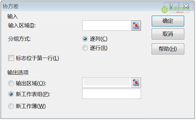 像Excel一样使用python进行数据分析(3)-数据分析网