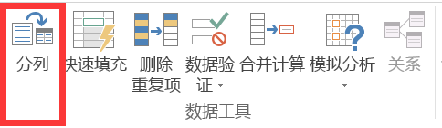 像Excel一样使用R进行数据分析(2)-数据分析网