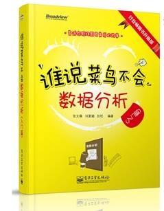 book-cainiao