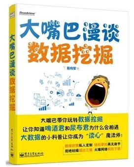 book-dazuibamt