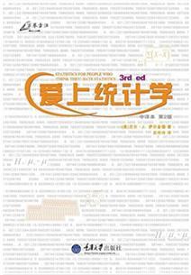 大数据经典图书-数据分析网