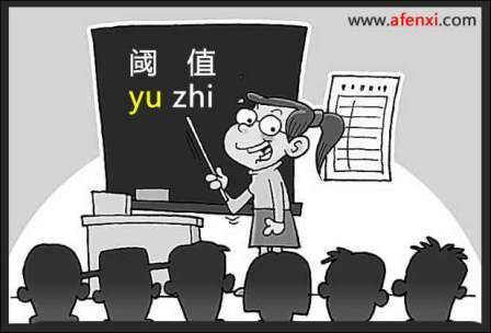 img-yuzhi
