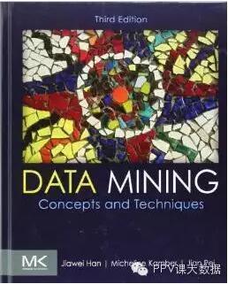 你真的知道数据挖掘的定义吗?