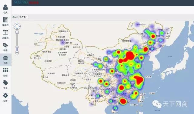 互道信息CEO王华:数据管理是全渠道运营的基础