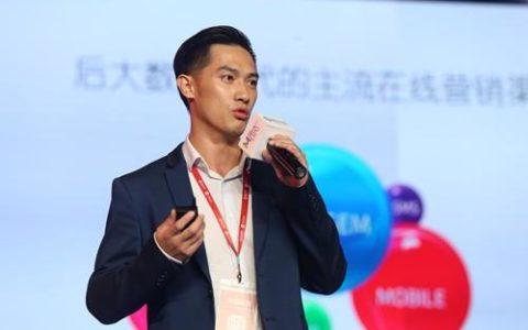 Webpower刘云:后大数据时代,建立用户画像的三个步骤