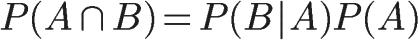 贝叶斯的定义及核心原理
