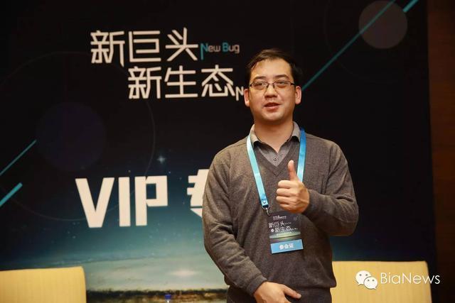 TalkingData CEO崔晓波:移动互联网让数据变成可能