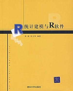 book-r