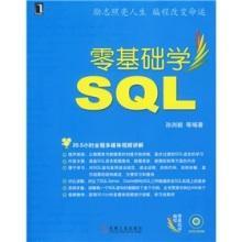 book-sql