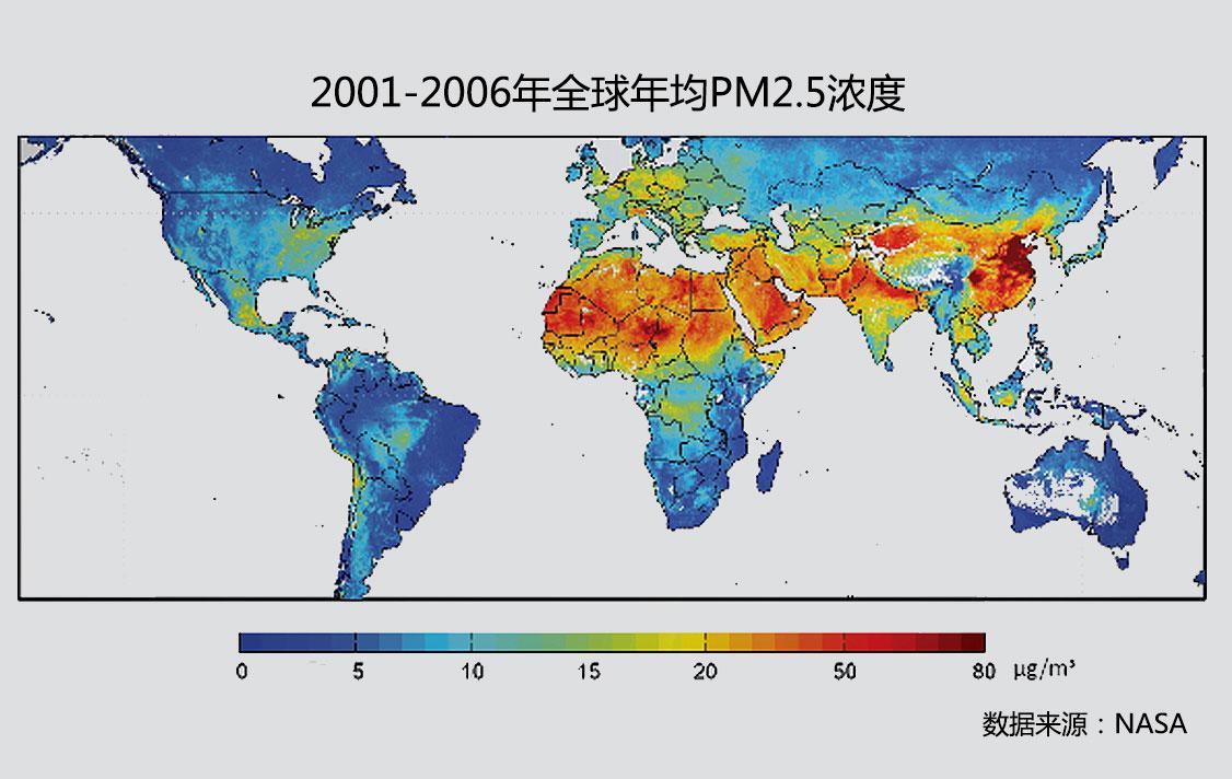 大数据告诉你:一场雾霾将损失多少GDP?