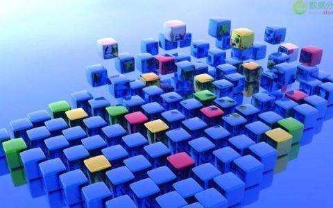 大数据,从打好分布式系统的基础开始