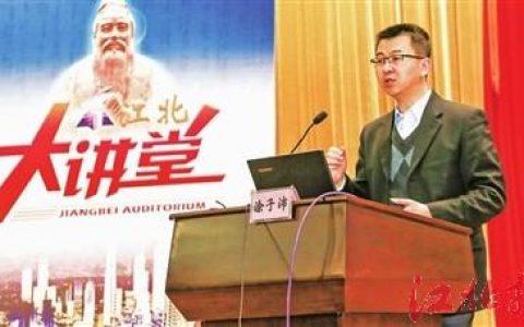 """阿里副总裁涂子沛:用大数据驱动大创新,""""双创""""才更有看头"""