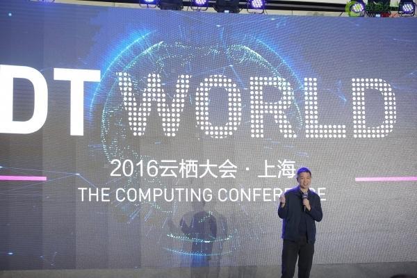 阿里巴巴CTO王坚:相信人眼看不见的数据世界