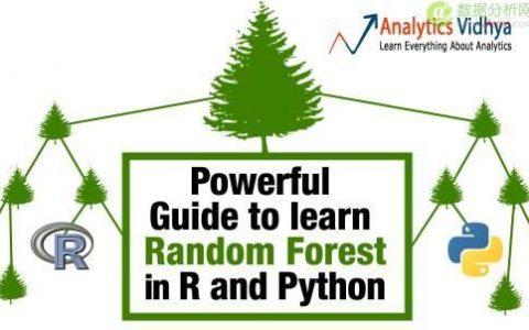 随机森林入门攻略(内含R、Python代码)