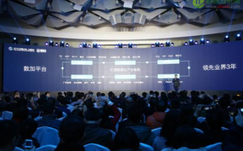 """阿里云发布大数据平台""""数加"""" 集中发布20款产品"""