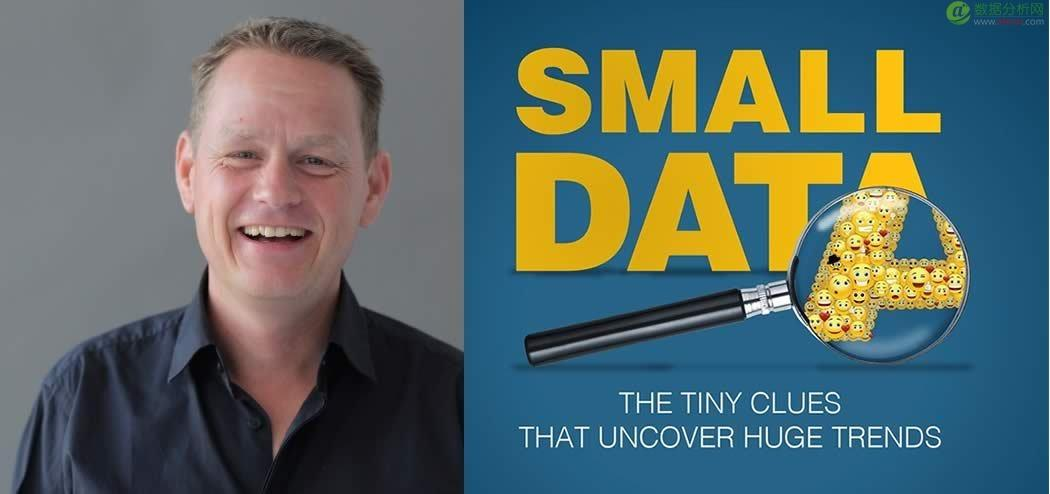 """还在痴迷于大数据?未来 """"小数据"""" 会让你大开眼界"""