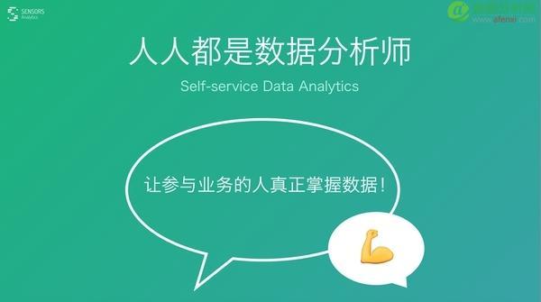 Sensors Data桑文锋:数据驱动的迷思