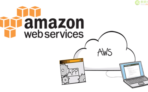 Amazon 正式推出 AWS 数据库迁移服务