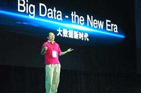 周鸿祎曝360人工智能野心:图像识别和大数据技术-数据分析网