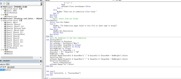 Excel到底有多厉害? - 何明科的回答