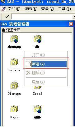 SAS连接ORACLE中的ODBC设置