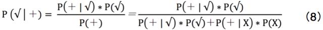 说人话的统计学:见识数据分析的「独孤九剑」
