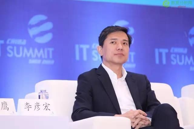 李彦宏在IT领袖峰会上表示:百度愿意数据与技术双共享