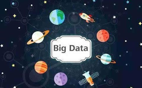 普及、开放与平台:大数据价值运营之路(下)