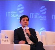李彦宏在IT领袖峰会上表示:百度愿意数据与技术双共享-数据分析网