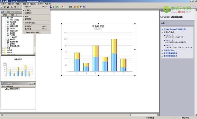 大数据视频-数据分析网