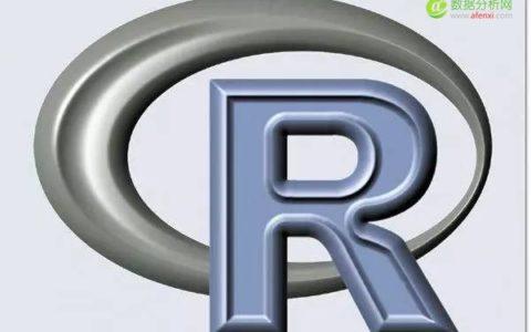 R的学习路径,从新手到专家的7个步骤