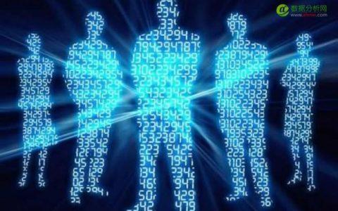 让大数据成为一种基本的使用和操作能力
