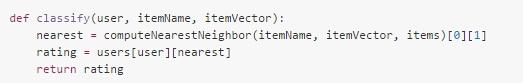 分类函数2