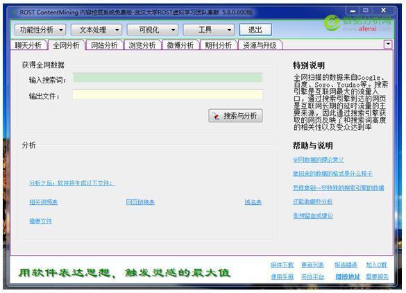 R语言数据挖掘实战案例:电商评论情感分析-数据分析网