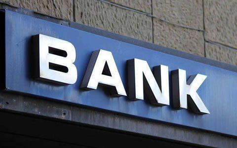 银行推荐系统在生活中的应用案例解析