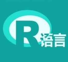 【收藏】R数据挖掘分析常用包和函数-数据分析网