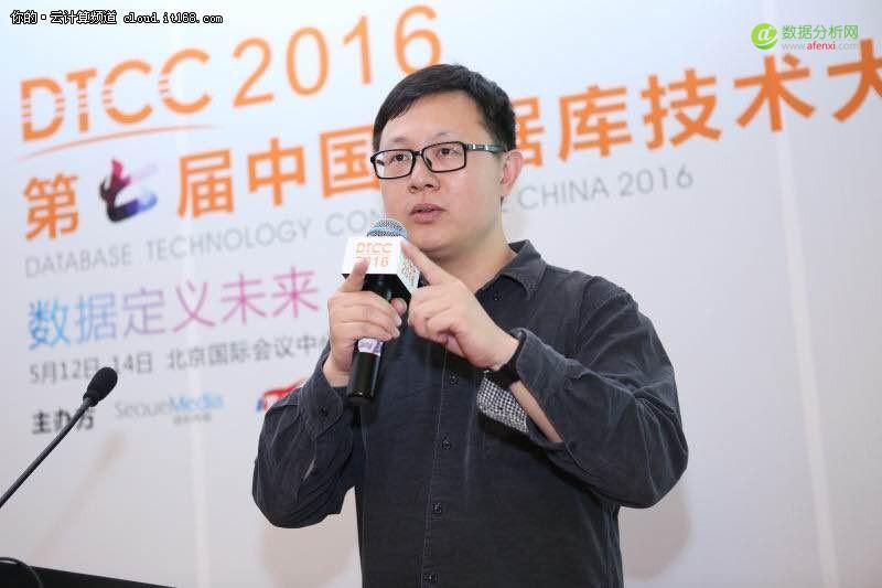百度张琪:大数据时代的数据仓储