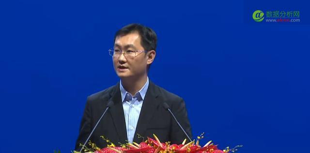马化腾:腾讯正考虑在贵州建立数据中心