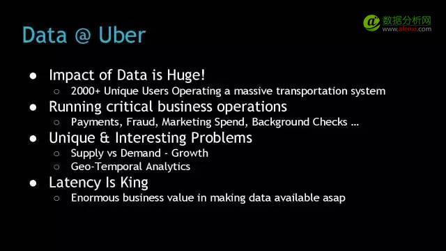 """Uber的大数据之道:Spark已经是""""必备神器了"""""""