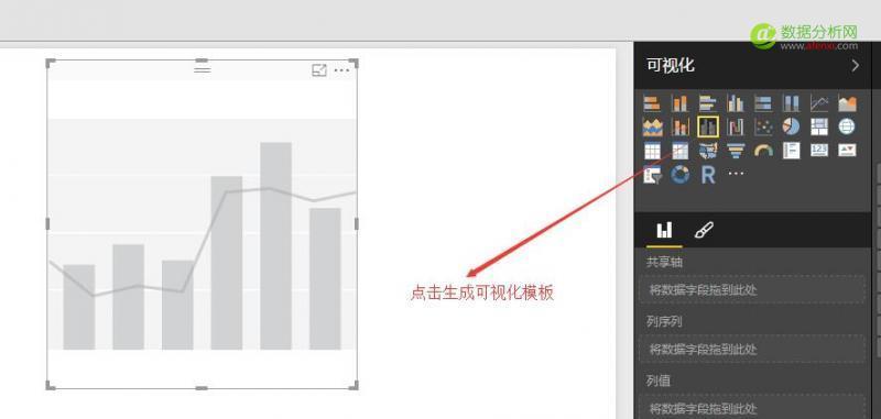 数据可视化系列:Power BI基于Web数据的报表制作(经典级示例)
