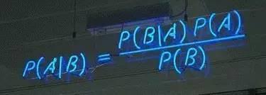 小白学统计(10)——贝叶斯定理(统计在生活中的应用)
