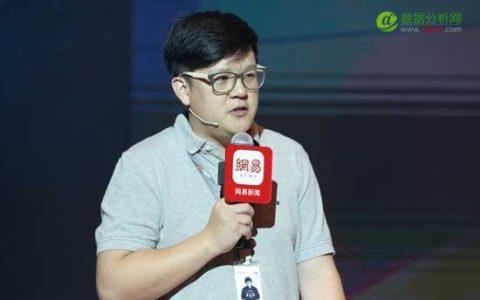 高德汽车产品总经理刘浩:大数据是无人驾驶和自动驾驶的前提