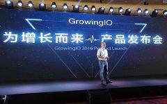 硅谷新一代分析公司GrowingIO,获2000万美元A轮融资-数据分析网
