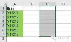 条件格式第四篇——结束语-数据分析网