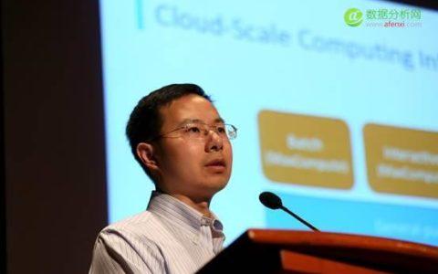 前微软合伙人周靖人博士加入阿里云 任首席科学家