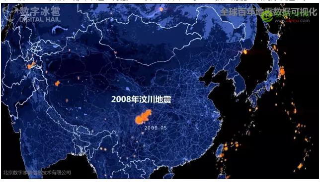 唐山大地震40周年钜献:让数据可视化帮助人类更深刻地认知地球