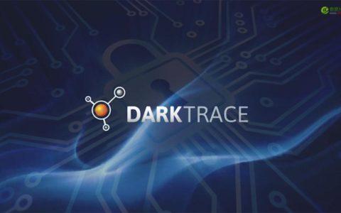 英国网络安全创企Darktrace获6400万美元C轮融资,估值过4亿美元
