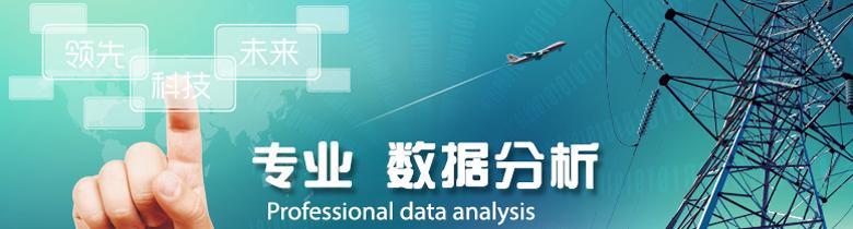 CRM系统是如何完成商业数据分析的