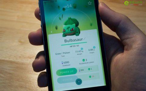 数据告诉你:Pokémon Go有多火